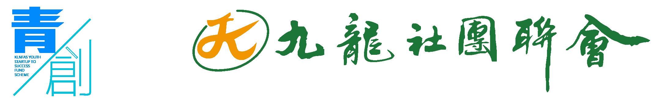 粵港澳大灣區青年創業資助計劃